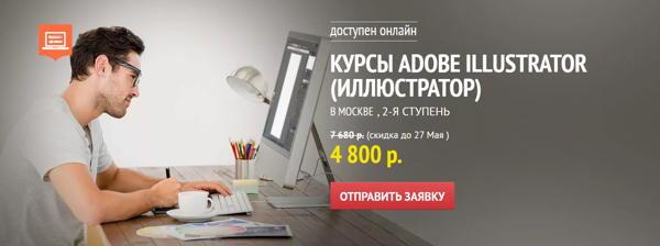 kursy-adobe-illustrator-videoforme