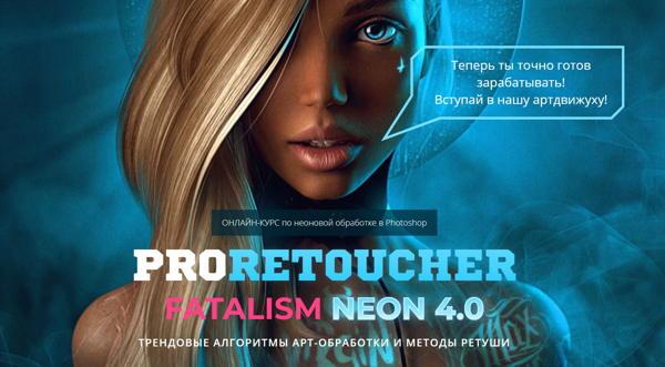 kursy-photoshop-photoshopmaster-4